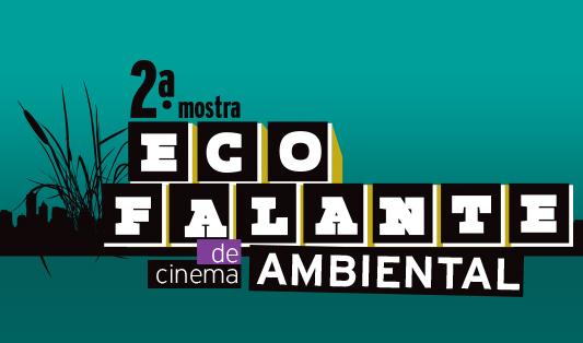 cinemaambiental