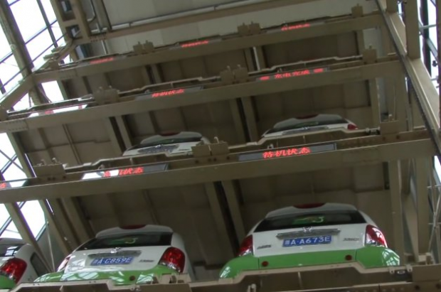 kandi carsharing vending machine china ev