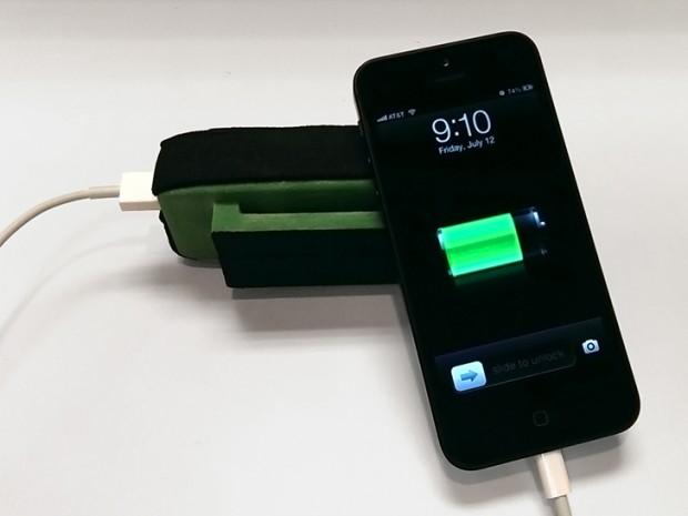 mypower_charging