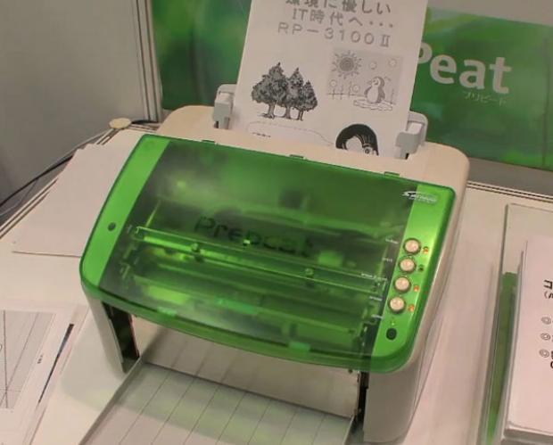 prepeat-printer-inkless-printer-can-print-and-erase
