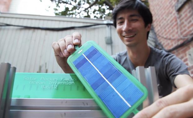 solar-pocket-factory