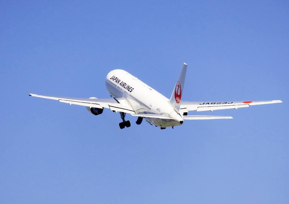 Japão quer transformar roupas velhas em combustível para aviões