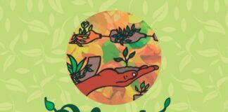 cartilha de horta