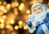 dicas decoração de natal